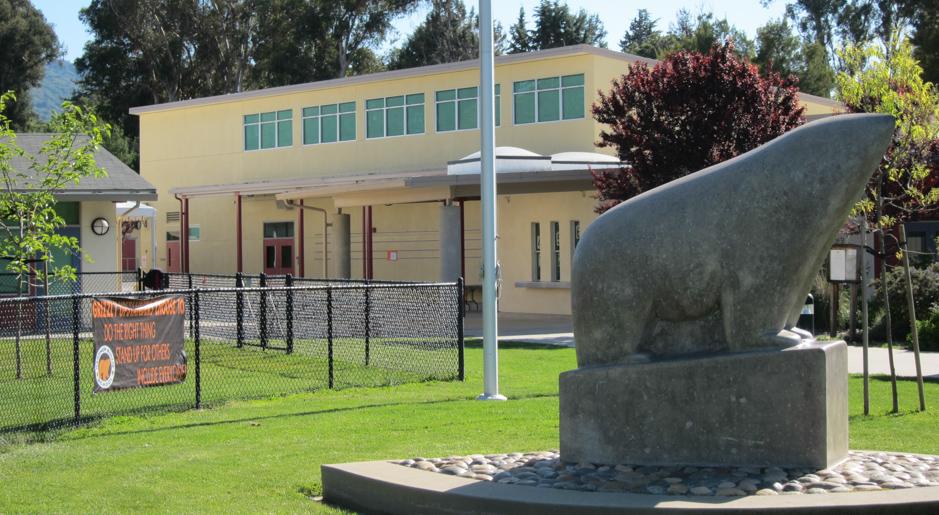 Bullis Bear at Gardner Bullis School