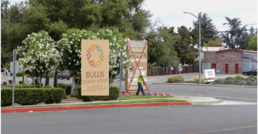 Kohls sign in Mountain View. Kohls 10th site
